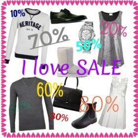 Sale online winkelen!
