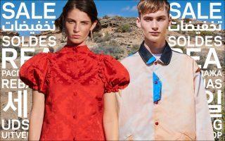 ad1f4642ba47b8 Kleding.nl - Kleding online kopen  vergelijk mode en bespaar!