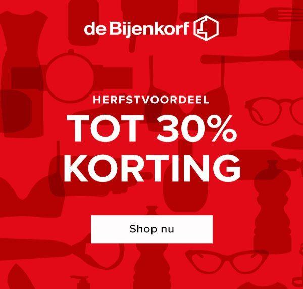 Double SRB De Bijenkorf