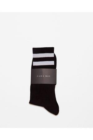 Heren Ondergoed - Zara GESTREEPTE SPORTSOKKEN - In meer kleuren beschikbaar