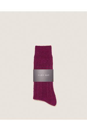 Zara JACQUARD SOKKEN - In meer kleuren beschikbaar