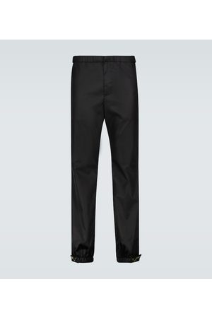 Prada Nylon cuffed drawstring pants
