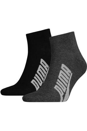 Puma Lifestyle quarter 2-pack zwart & grijs